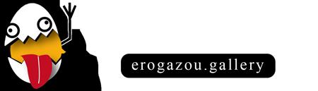 エロ画像ギャラリー
