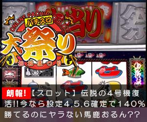 DMM10円キャンペーン