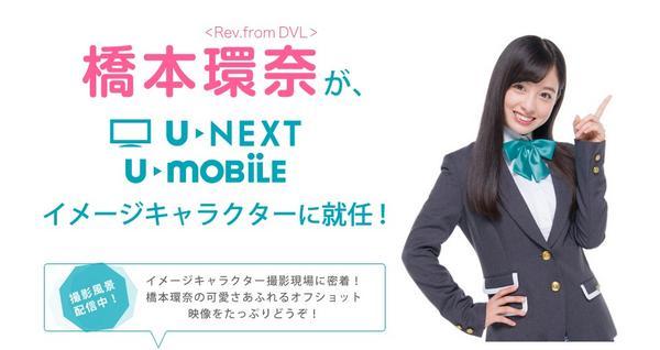 ★ 日本最大級のビデオオンデマンド U-NEXT | お得なキャンペーン実施中 ★