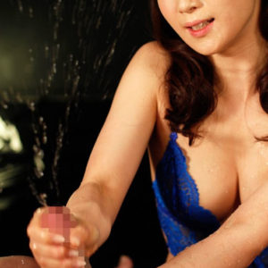 【男の潮吹きエロ画像】美女のスゴテクの手コキで射精後もシゴかれ続けられた結果…(20枚)